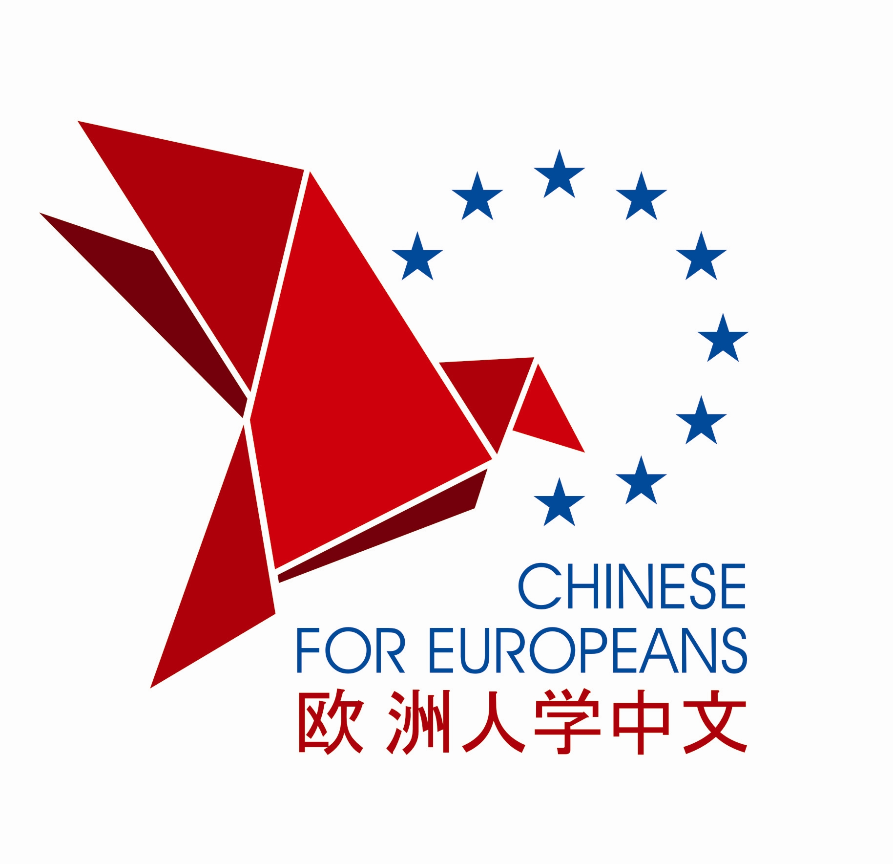 C Language Logo The Project  Chinese for